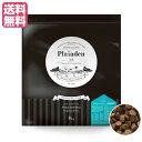 【Plaiaden(プレイアーデン】グルメ8kg 全年齢用プレミアムドッグフード