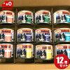 【K9Natural(ケーナインナチュラル)】プレミアム缶ドッグフード4種×3缶(12缶セット)ラム、ビーフ、ベニソン、チキン(100%ナチュラル犬用総合栄養食)K9ナチュラル【送料無料】【あす楽対応】