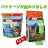 リニューアル【FelineNatural(フィーラインナチュラル)】猫用フリーズドライチキン&ラム350g(100%ナチュラル生食キャットフード)【送料無料】
