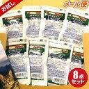 【FelineNatural(フィーラインナチュラル)】猫用フリーズドライチキン&ラム10g×8袋セット お試しパッ...