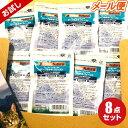 【FelineNatural(フィーラインナチュラル)】猫用フリーズドライビーフ&ホキフィースト 10g×8袋セット...