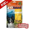 【K9Natural(ケーナインナチュラル)】フリーズドライチキン100g(100%ナチュラル生食ドッグフード