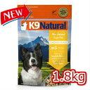 【K9Natural(ケーナインナチュラル)】フリーズドライチキン1.8kg(100%ナチュラル生食ドッグフード)【送料無料】【k9ナチュラル】