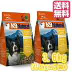 【K9Natural(ケーナインナチュラル)】フリーズドライチキン3.6kg(1.8kg×2袋)(100%ナチュラル生食ドッグフード)【送料無料】【k9ナチュラル】