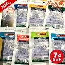 【K9Natural(ケーナインナチュラル)】フリーズドライお試しパック7種セット(100%ナチュラル生食ドッグフード)【k9ナチュラル】