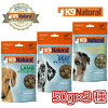 【K9Natural(ケ-ナインナチュラル)】フリーズドライラムトリーツ50g(100%ナチュラル生食おやつ)