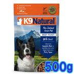 【K9Natural(ケーナインナチュラル)】フリーズドライビーフ500g(100%ナチュラル生食ドッグフード)
