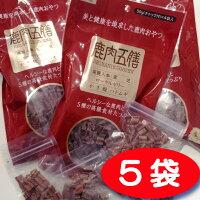 【新発売!】鹿肉五膳(しかにくごぜん)200g×5レギュラー通販特価販売マラソン