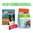 【K9Natural(ケーナインナチュラル)】フリーズドライグリーントライプ200g(100%ナチュラル生食/補助食)【あす楽対応】