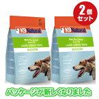 【2袋セット】【K9Natural(ケーナインナチュラル)】フリーズドライグリーントライプ200g×2袋(100%ナチュラル補助食)
