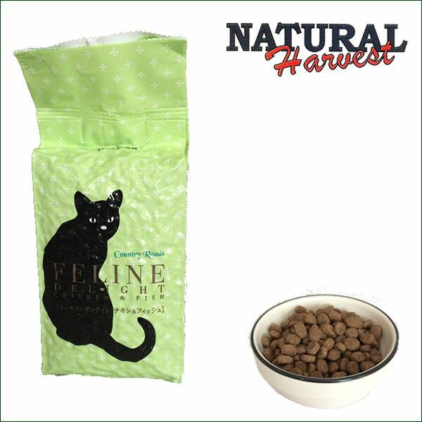 【送料無料】 フィーライン ディライト ナチュラルハーベスト NATURAL Harvest カントリーロード フィーライン ディライト チキン&フィッシュ 635g×6個 幼猫 成猫 シニア 猫