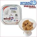 フォルツァ ディエチ 療法食 フォルツァ10 FORZA10 リナール 腎臓 アクティブウェット 1ケース 100g×12缶 キャットフード
