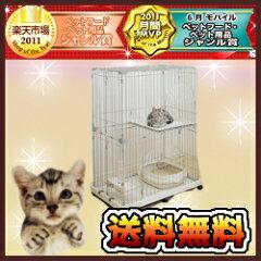 [ケージ・ゲージ・猫ゲージ・猫 ゲージ]【ネット限定カラーのホワイト追加!】【送料無料&31...