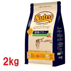 ニュートロナチュラルチョイスキャット穀物フリーアダルトサーモン2kg[AA]【D】[食物アレルギーに配慮][穀物不使用][猫フードドライキャットフードアレルギーアダルト成猫]Pet館ペット館楽天