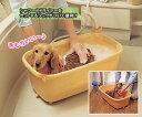 [特別SALE開催!]ペット用バスタブBO-600Eイエロー[ペット用・お風呂・風呂・浴槽・アイリスオ...