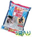 《特別価格!1袋あたり596円》【送料無料】脱臭ペーパーフレッシュDPF-707L5袋セット[猫砂・ネ...