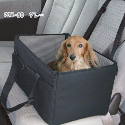 税込5,250円以上で送料無料!【送料無料】【小型犬用】ドライブボックスPDW-50グレー・ピンク[...