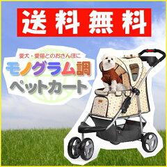[ペットキャリー]モノグラム柄ペットカート IBI-S701[犬 ドッグ 猫 キャット バギー…