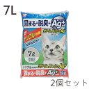クリーン&フレッシュ Ag+ 7L×2袋セット猫砂 ベントナイト ネコ砂 ねこ砂 トイレ キャット 猫 砂 固 脱...