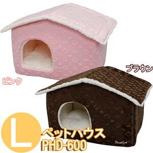 ペット館特別価格♪アイリスオーヤマ ペットハウス Lサイズ PHD-600 ピンク・ブラウン[あっ...