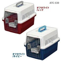 エアトラベルキャリーATC-530犬ドッグ猫キャットペットキャリーケージクレートハウスお出かけ帰省避難飛行機小型犬ゲージおすすめアイリスオーヤマPet館ペット館楽天