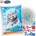 猫砂 紙 ペーパーフレッシュ 7L×6袋セット 猫砂 紙 固まる 流せる 消臭 軽量 再生パルプ ネコ砂 トイレ 猫トイレ ねこ砂 飛び散りにくい ペレットタイプ ネコ砂 PFC-7L アイリスオーヤマ・・・