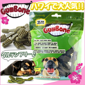 ハワイで大人気♪ GumBone(ガムボーン) 330gグルテンフリーの歯みがきガム【D】[食物アレルギーに配慮][XS S M L][犬 いぬ イヌ ドッグ デンタル ハミガキ 歯磨き フード おやつ ツリーツ ジャーキー]【RCP】