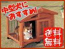 [犬小屋・ハウス]ペット館特別価格♪【楽天最安値に挑戦!】【送料無料】サークル犬舎CL-990ブ...
