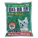 ウッディフレッシュWF-160 16L[猫砂・ネコ砂・ネコトイレ・猫トイレ・猫 トイレ・猫 ト…