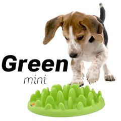 税抜5,000円以上で送料無料!グリーンフィーダー ミニ (Green mini)[NORTHMATE 食器 給餌器 ...