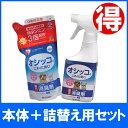 【最大350円OFFクーポン有】 ペット用消臭剤 本体320...