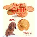 《ペッツルート》ササミのチップ200g【D】[ササミ スナック 犬 フード ドッグ ジャーキー] Pet館 ペット館 楽天