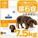 ヒルズ c/d マルチケア 小粒 7.5kg送料無料 犬 食...
