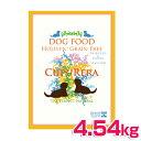 【送料無料】【CUPURERA】ホリステイック・グレインフリー・ドッグフード 4.54kg【ドッグフード 犬 犬用】 【TC】 Pet館 ペット館 楽天