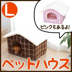 ペットハウス Lサイズ P-HG750 ピンク・ブラウン アイリスオーヤマ[あったか/暖かい/…