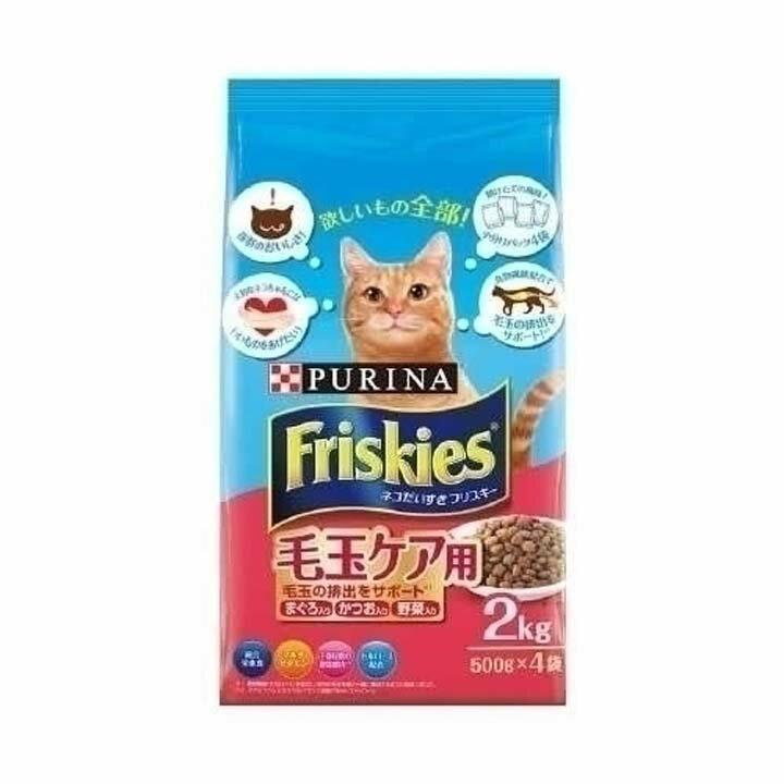 【楽天市場】【猫フード 毛玉】フリスキー ドライ 毛玉ケア用 ...