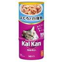【猫フード カルカン】カルカン ハンディ缶 1歳から まぐろと白身魚 160g×