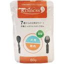 Roiness(ロイネス)犬用 鶏肉 80g 20200600ドッグフード ウェットフード シニア 高齢犬 犬 ペットフード R2 【D】