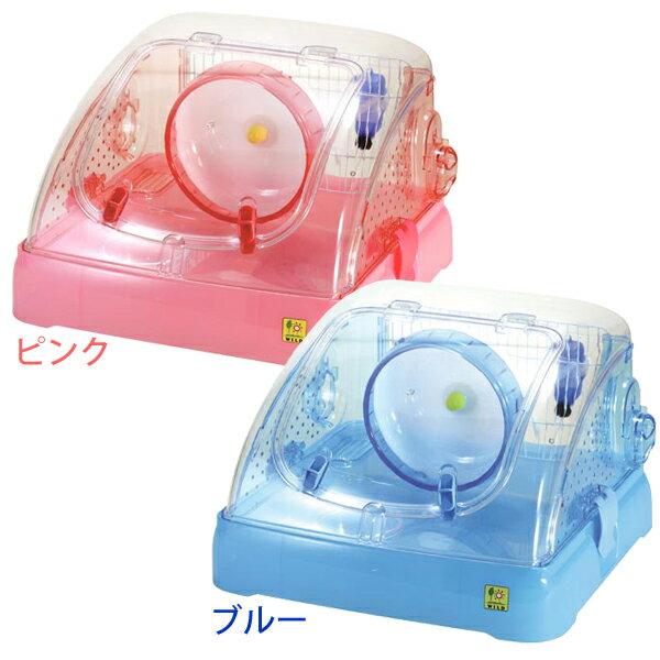 三晃 ハムポット C01・C02 ピンク・ブルー[LP]【TC】 Pet館 ペット館
