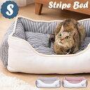 ペット ベッド 冬 肉球マークのストライプ角型ペットベッド 猫 犬 Sサイズペット ベッド 冬 小型犬 通年...