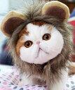 ライオン たてがみ (耳付き) ハロウィン コスプレ チワワ ダックス トイプードル 仮装 動物 猫 ウィッグ 帽子 ドッグウェア 犬服 犬 服 メール便 送料無料