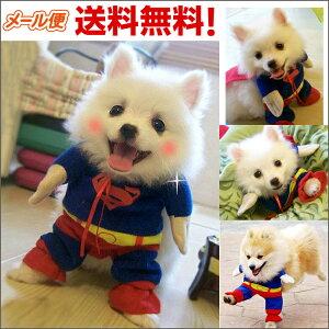 スーパーマン コスプレ ハロウィン ダックス トイプードル バッドマン スパイダーマン バレンタイン ドッグウェア
