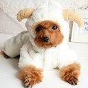 羊 ひつじ クリスマス ハロウィン コスプレ 冬 ニット ふわふわ 動物 仮装 フリース 猫 チワワ ダックス トイプードル ドッグウェア 犬服 犬 服 メール便 送料無料