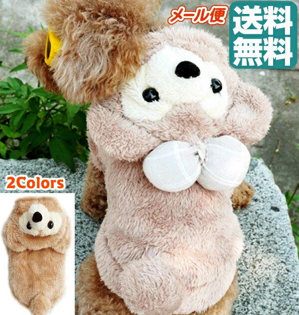 ベアー クマ 熊 くま クリスマス コスプレ ふわふわ ボア もこもこ 冬 クリスマス ハロウィン パーティー 仮装 フリース 猫 テディベア ドッグウェア 犬服 犬 服 メール便 送料無料