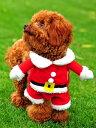 愛犬が可愛いサンタさんに大変身!!【レビューを書いて送料無料】サンタクロース コスプレ ♪...