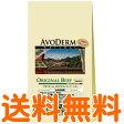 【送料無料】 Biペットランド アボダーム オリジナル ビーフ 小粒 5.6kg 【まとめ買い割引有】