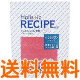 パーパスホリスティックレセピーソリューションベジタリアン野菜&ライス18.1kg
