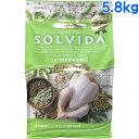 ライトハウス ソルビダ グレインフリー オーガニックチキン 室内飼育肥満犬用(インドアライト) 5.8kg
