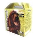 【期間限定価格】[ウェナー ベジタリアン 成犬用]オーガニック原料を使用した最高級品質のドッ...