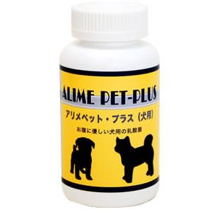 日本生菌研究所 アリメペットプラス 愛犬用 120g